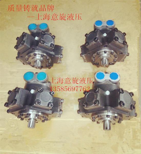 上海意旋液压NHM1-63液压马达