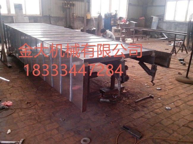 浙江荣德加工中心KGP-1524D主轴专用导轨防护罩