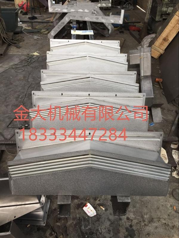 850钢板防护罩大量现货销售
