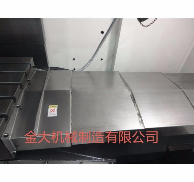 哈挺XG-1000加工中心钢板防护罩