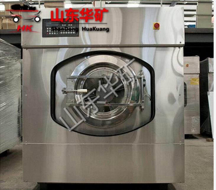 矿用洗衣机
