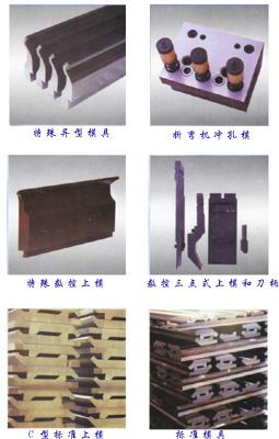 剪板机刀具