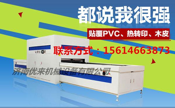 山西省古交市高光PVC正负压覆膜机,雕刻机厂家总代直销