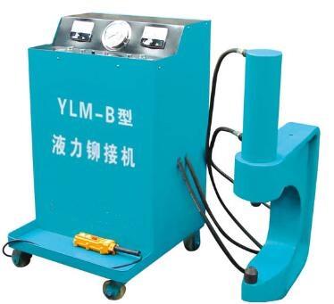 YLM-B型电动液压铆接机