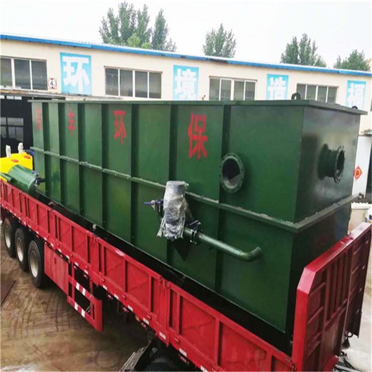 煤矿矿井污水处理设备   吉丰科技产品多样化
