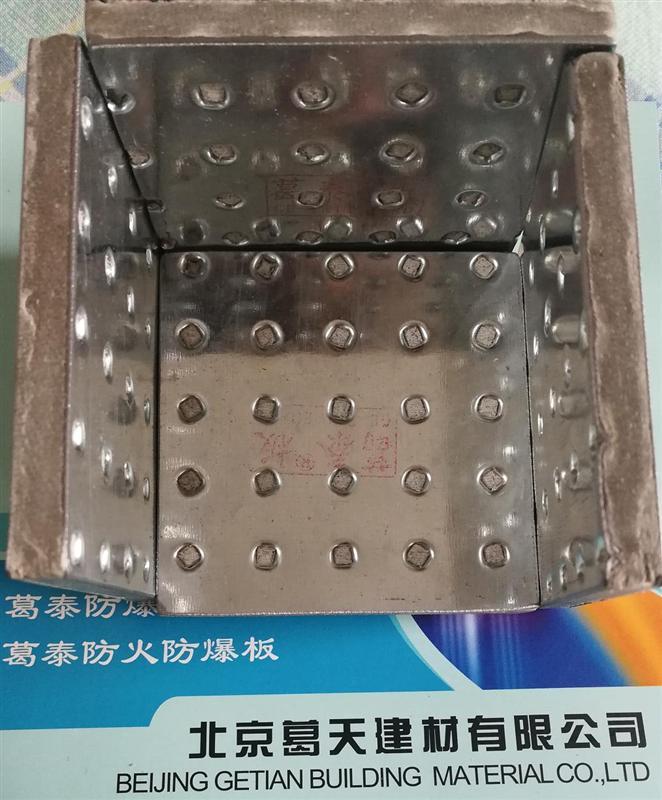 葛泰钢片纤维水泥复合板抗爆墙
