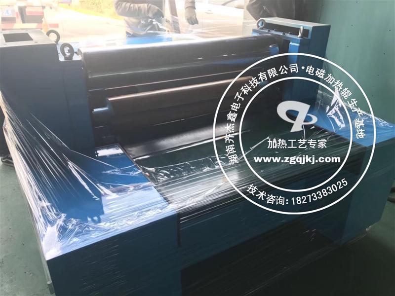 碳纤维电磁加热辊设备机组