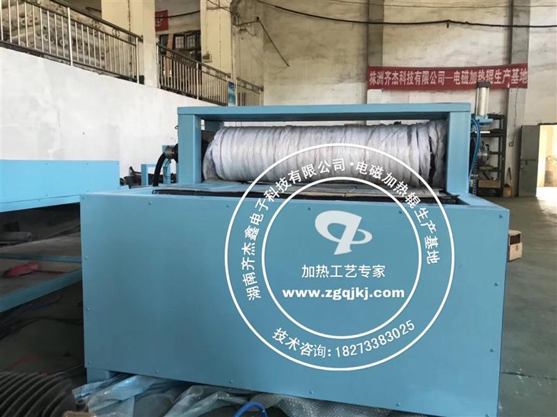 电磁加热辊320度温度板材热转印机器