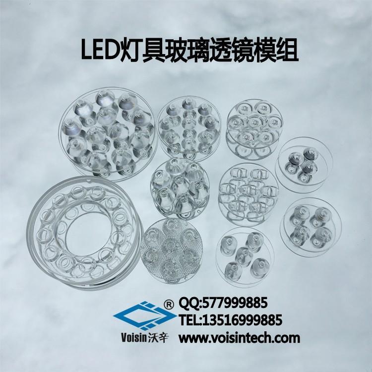 异形LED灯具玻璃透镜定制 异形硼硅玻璃器件