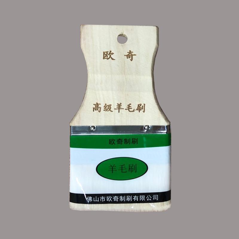 江西羊毛刷生产厂家批量生产