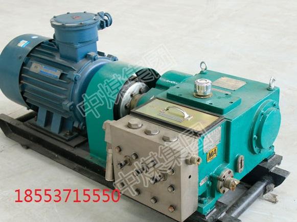 BRW型乳化液泵