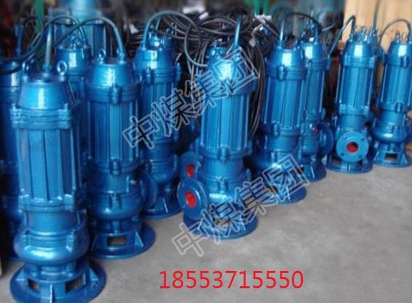 WQK型切割潜水排污泵