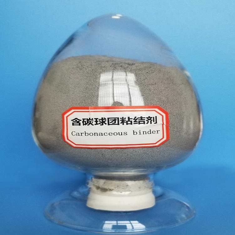 含碳球团粘结剂