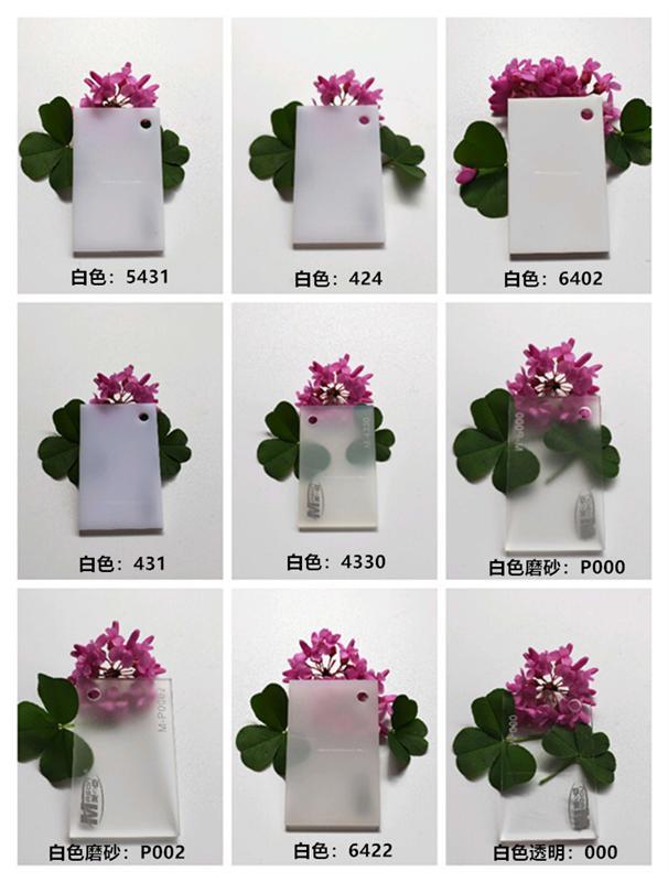 彩色亚克力奶乳白色不透明有机玻璃塑料整板材料加工定制1-20mm