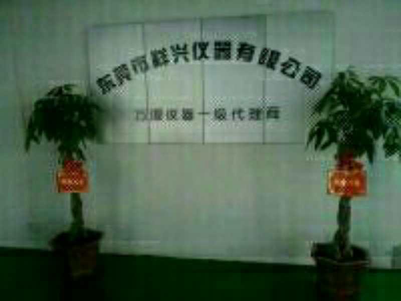 维修珠海怡信投影仪二次元改造升级