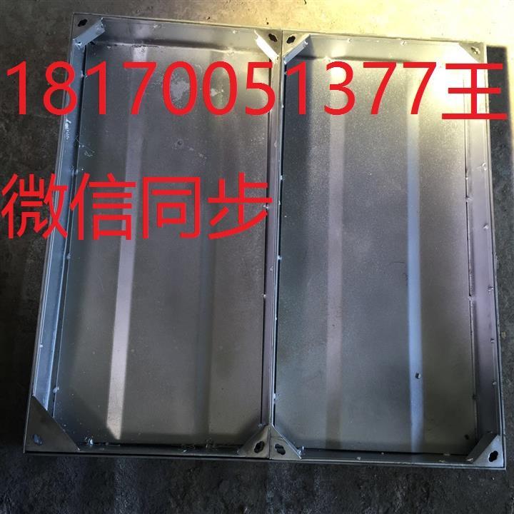 方形井盖-阳江不锈钢井盖帆盛赣生产