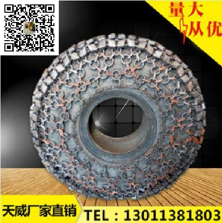 天威20矿山铲车20.5/70-16规格型号加强耐磨轮胎标价了