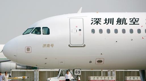 宁波到沈阳航空物流速度快-当日必达-道勤物流