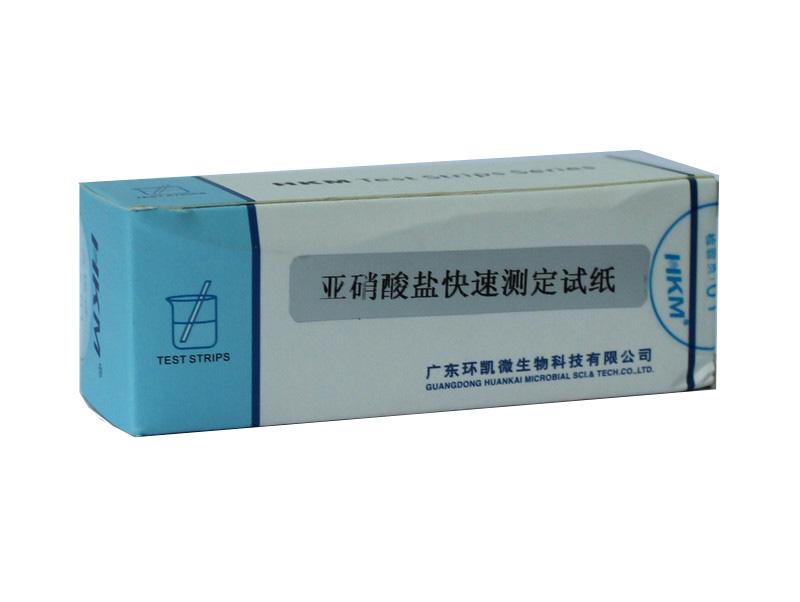 亚硝酸盐测定试纸 0-150mg/L 100次