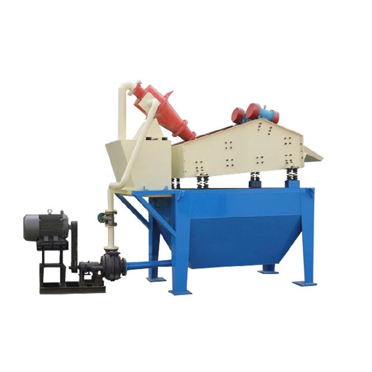 多功能细砂回收机 黄砂尾矿渣回收机 环保型河沙细砂回收机