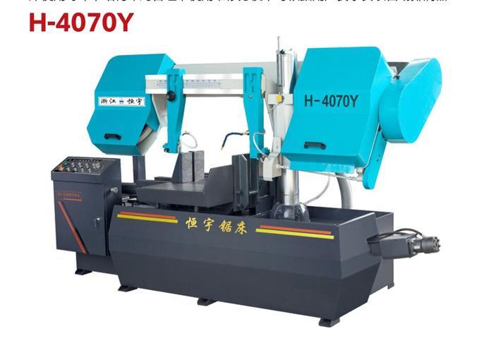 单圆柱式半自动金属带锯床H-4070Y