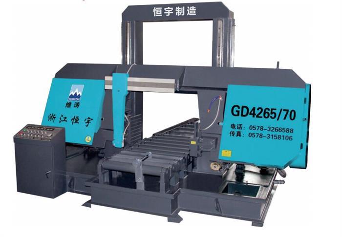 龙门半自动金属带锯床GD4265/70