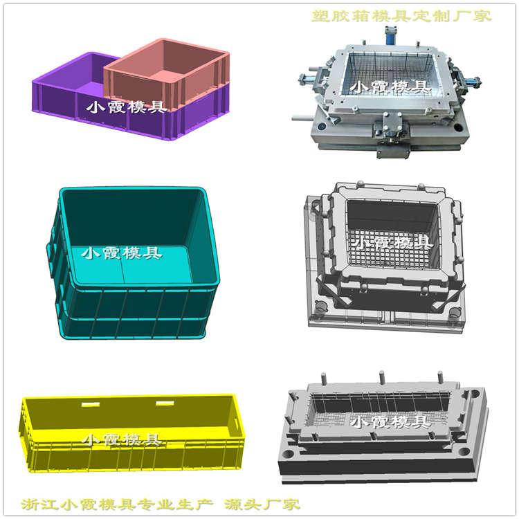 塑胶模具生产厂家塑料保温箱模具源头模具厂