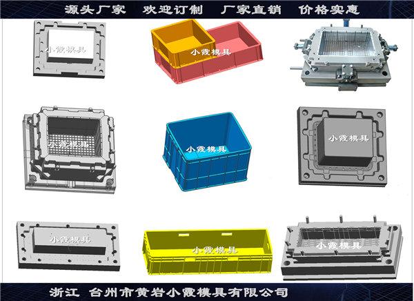 塑料模具生产厂家塑料周转箱模具加工定制