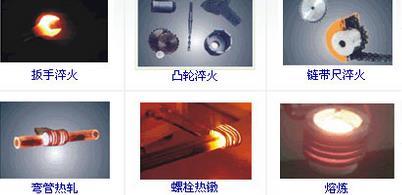 辊子高频淬火,轧辊淬火高频设备