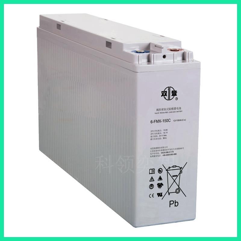 12V150Ah双登蓄电池型号6-FMX-150C