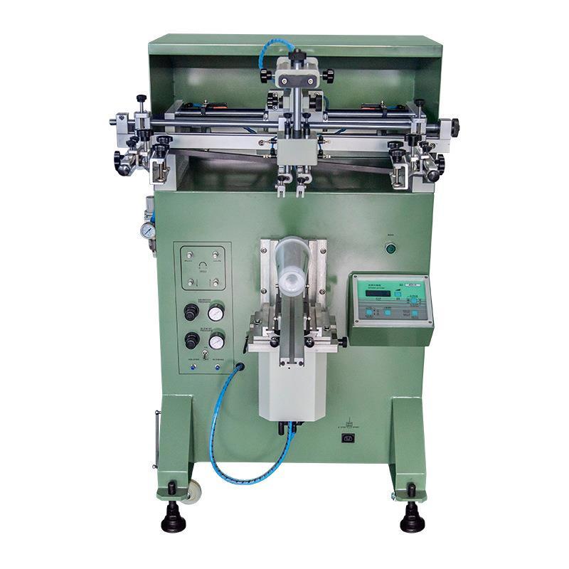 广州市精油瓶丝印机玻璃瓶滚印机塑料瓶丝网印刷机